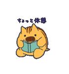 干支カレンダー【亥】(個別スタンプ:26)