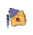 干支カレンダー【亥】(個別スタンプ:28)