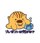 干支カレンダー【亥】(個別スタンプ:30)