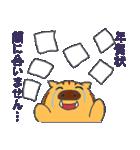 干支カレンダー【亥】(個別スタンプ:31)