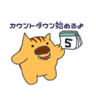 干支カレンダー【亥】(個別スタンプ:32)
