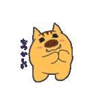 干支カレンダー【亥】(個別スタンプ:33)