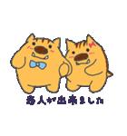 干支カレンダー【亥】(個別スタンプ:36)