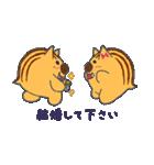 干支カレンダー【亥】(個別スタンプ:37)