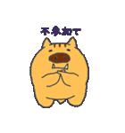 干支カレンダー【亥】(個別スタンプ:39)