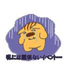 干支カレンダー【亥】(個別スタンプ:40)