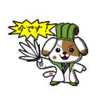 ワンコ三国(個別スタンプ:01)