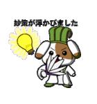 ワンコ三国(個別スタンプ:02)