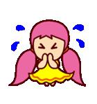 ちっちゃい女の子(文字無し)(個別スタンプ:02)