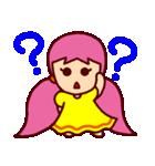 ちっちゃい女の子(文字無し)(個別スタンプ:04)
