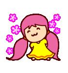 ちっちゃい女の子(文字無し)(個別スタンプ:05)