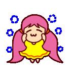ちっちゃい女の子(文字無し)(個別スタンプ:23)