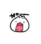 ぷにっとねこ(個別スタンプ:17)