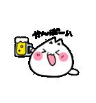 ぷにっとねこ(個別スタンプ:40)