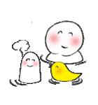 ポワンちゃんとお友だち(個別スタンプ:32)