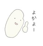 米とみかんが戯れる(佐賀弁ver)(個別スタンプ:01)