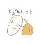 米とみかんが戯れる(佐賀弁ver)(個別スタンプ:05)