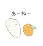 米とみかんが戯れる(佐賀弁ver)(個別スタンプ:06)