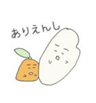 米とみかんが戯れる(佐賀弁ver)(個別スタンプ:07)