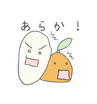 米とみかんが戯れる(佐賀弁ver)(個別スタンプ:08)
