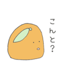 米とみかんが戯れる(佐賀弁ver)(個別スタンプ:10)