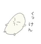 米とみかんが戯れる(佐賀弁ver)(個別スタンプ:12)