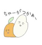 米とみかんが戯れる(佐賀弁ver)(個別スタンプ:13)