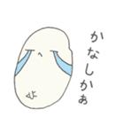 米とみかんが戯れる(佐賀弁ver)(個別スタンプ:16)