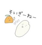 米とみかんが戯れる(佐賀弁ver)(個別スタンプ:17)