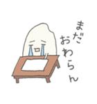 米とみかんが戯れる(佐賀弁ver)(個別スタンプ:19)