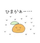米とみかんが戯れる(佐賀弁ver)(個別スタンプ:21)