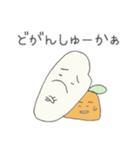 米とみかんが戯れる(佐賀弁ver)(個別スタンプ:22)