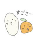 米とみかんが戯れる(佐賀弁ver)(個別スタンプ:24)