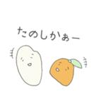 米とみかんが戯れる(佐賀弁ver)(個別スタンプ:29)