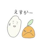 米とみかんが戯れる(佐賀弁ver)(個別スタンプ:33)