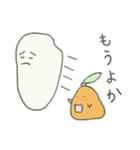米とみかんが戯れる(佐賀弁ver)(個別スタンプ:35)