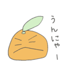 米とみかんが戯れる(佐賀弁ver)(個別スタンプ:37)