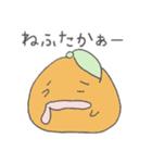 米とみかんが戯れる(佐賀弁ver)(個別スタンプ:39)