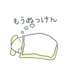 米とみかんが戯れる(佐賀弁ver)(個別スタンプ:40)
