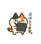 みけぬこ魂(個別スタンプ:01)