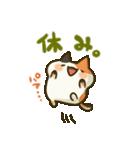 みけぬこ魂(個別スタンプ:05)
