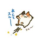 みけぬこ魂(個別スタンプ:37)