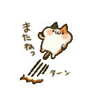 みけぬこ魂(個別スタンプ:40)
