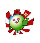 ファイトつっちーNo.1(個別スタンプ:06)
