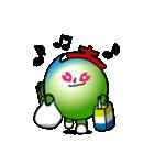 ファイトつっちーNo.1(個別スタンプ:21)