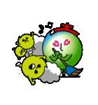 ファイトつっちーNo.1(個別スタンプ:22)