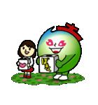 ファイトつっちーNo.1(個別スタンプ:28)