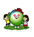 ファイトつっちーNo.1(個別スタンプ:29)
