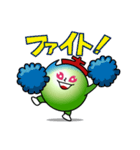 ファイトつっちーNo.1(個別スタンプ:37)