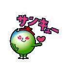 ファイトつっちーNo.1(個別スタンプ:38)